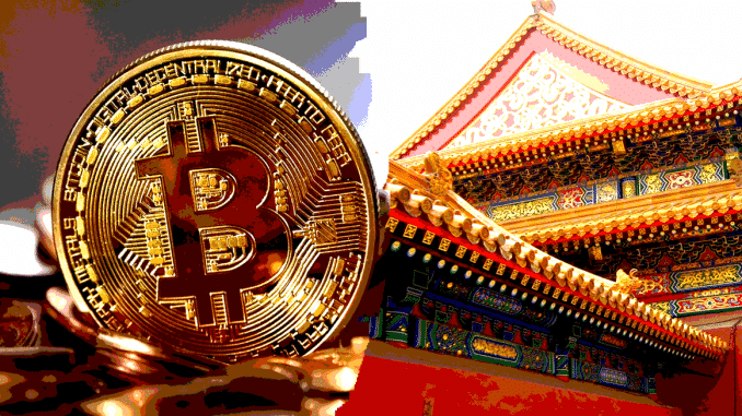 China continues to invest in cryptocurrency