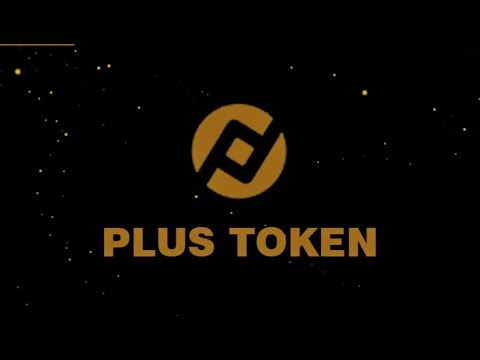 Plus Token makes huge transfers. What is the reason?