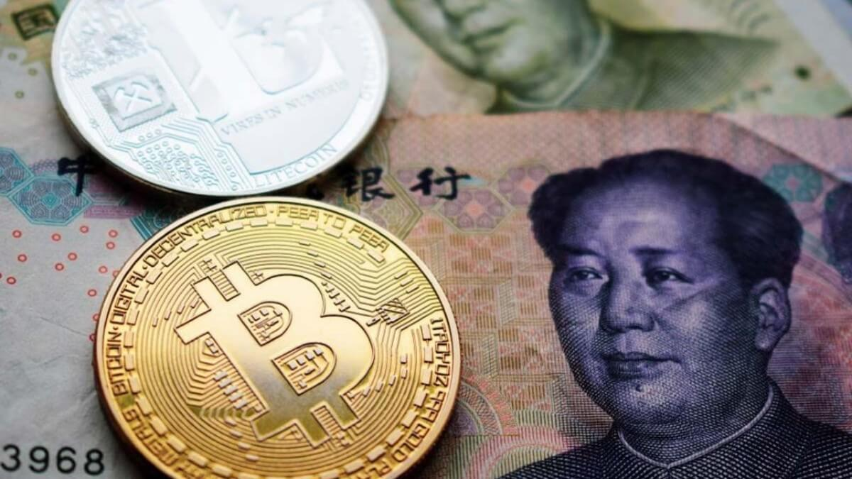 The digital yuan returns! What is known?