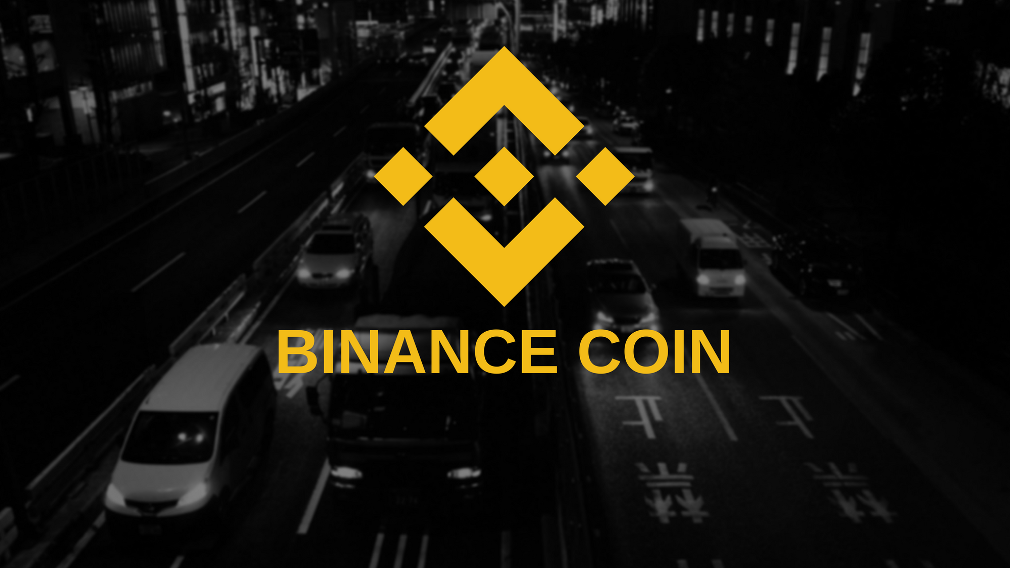 Binance does not withdraw BNB! What is the problem of the exchange?